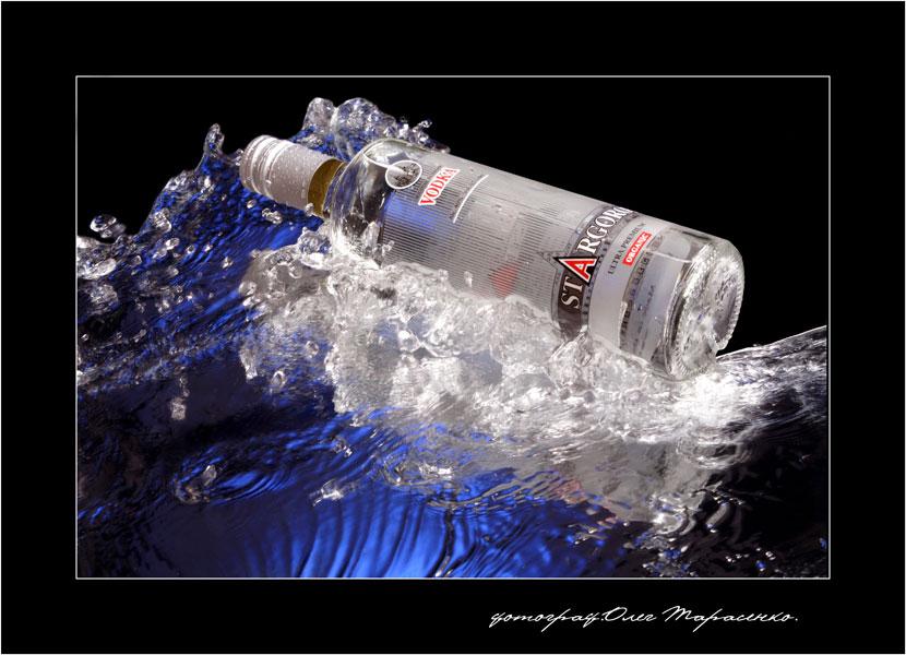 Водка всегда на гребне волны.