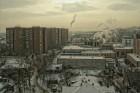 Зимний центр