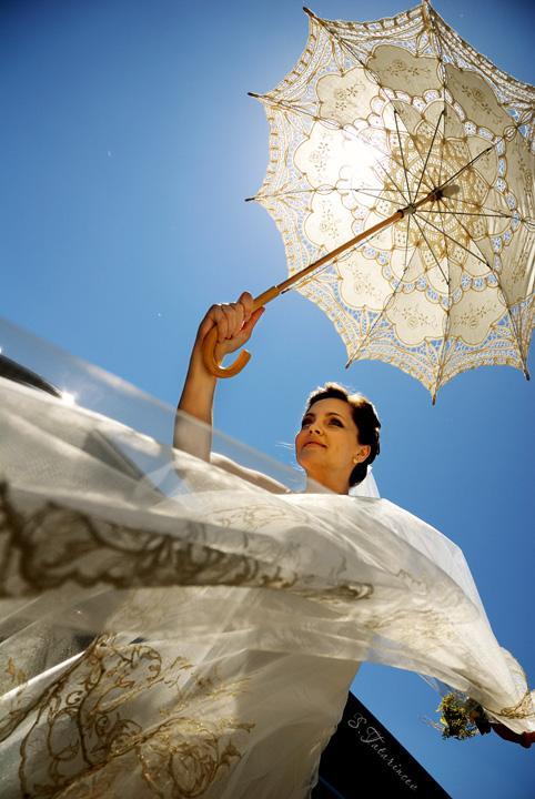 Под солнечным зонтом