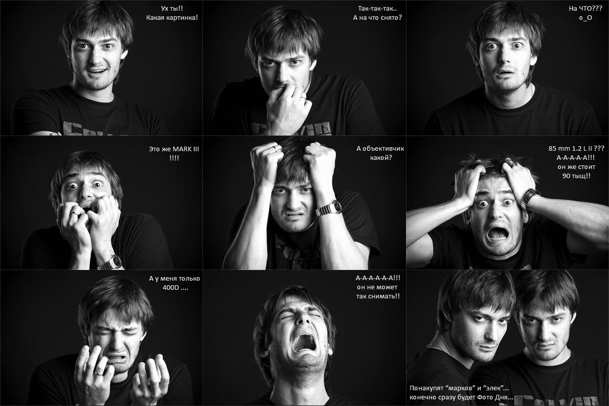... Диафильм о заблуждении начинающих фотографов ...