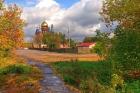 Осень в городе С...