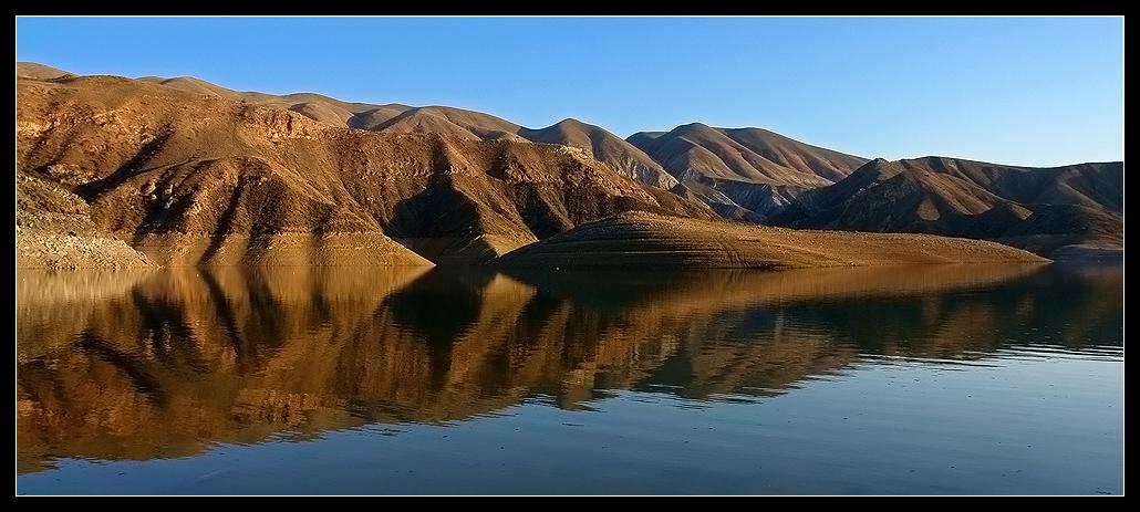 Озеро Азат
