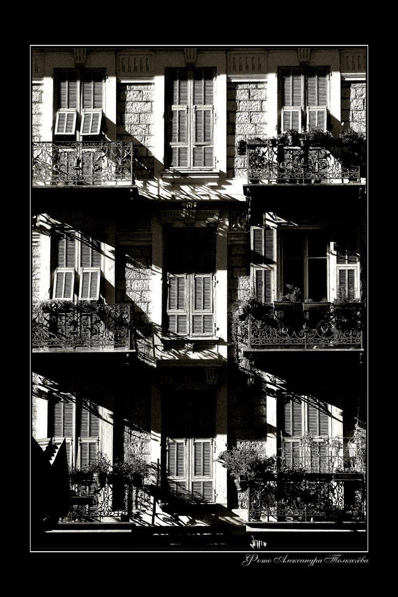 Французские домики